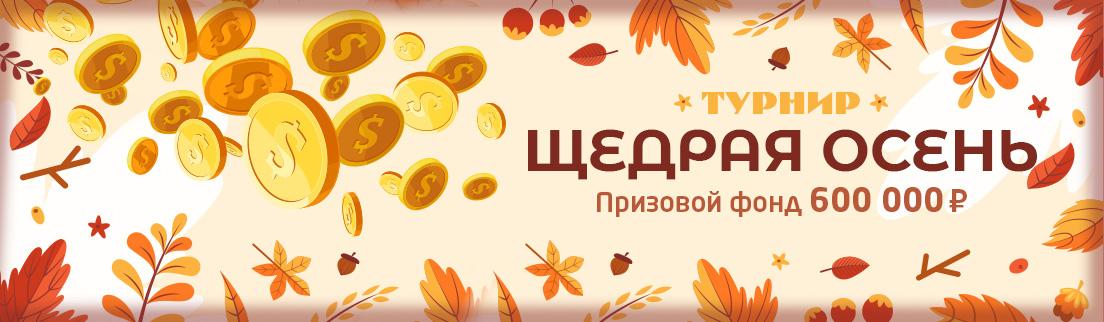 gaminator онлайн бесплатно